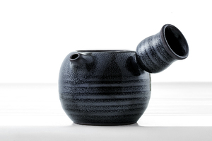 Dark Glazed Set For Traditional Taiwanese Tea Ceremony